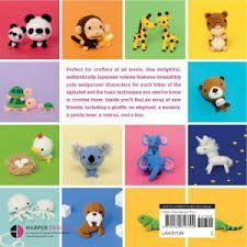ABC Crochet-an alphabet collection of amigurumi animals by MITSUKI HOSHI (Harper Design)-Free Craft Patterns