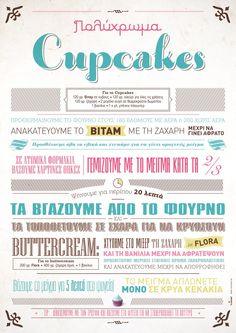Amazing Typography, delicious recipe by www.livesmart.gr