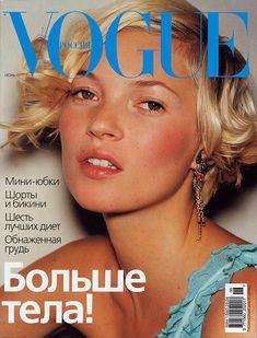 Vogue Russia / June 2001 / Kate Moss photographed by Mario Testino Vogue Uk, Vogue Paris, Vogue India, Kate Moss, Craig Mcdean, David Sims, Vogue Magazine Covers, Vogue Covers, Terry Richardson
