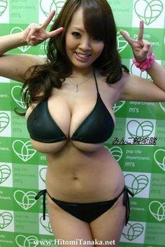 Hitomi Tanaka More