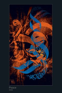 DesertRose... Fine art... Calligraphy Print, Arabic Calligraphy Art, Arabic Art, Islamic Paintings, Writing Art, Turkish Art, Typography Art, Lettering, Hippie Art