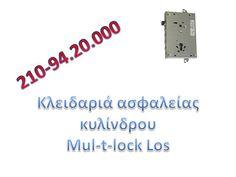 Κλειδαριές Ασφαλείας - Επισκευές Ρολών     210-94.20.000: Κλειδαριά Mul-t-lock Τιμή 63,00 ευρώ
