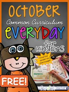 Morning Work, Daily Work, Homework - Common Curriculum Everyday for October FREEBIE