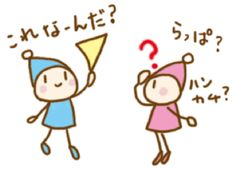 How to use Wakarimasen vs. Shirimasen