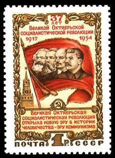 1954 USSR postage stamp depicting Marx, Engels, Lenin and Stalin