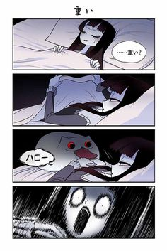 Flora just moved to an old house, but there's already a creepy cat living there. Cat Comics, Funny Comics, Creepy Comics, 4 Panel Life, Comic Anime, Creepy Cat, Creepy Monster, Funny Horror, Anime Furry