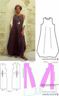 Tunic Sewing Patterns, Clothing Patterns, Dress Patterns, Ways To Wear A Scarf, How To Wear Scarves, African Print Fashion, African Fashion Dresses, Sewing Clothes, Diy Clothes