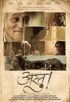 "MUST WATCH Marathi film ""ASTU: so be it!"" Power Packed performances by- Irawati R Mayadev Milind Soman Mohan Agashe .A beautiful father-daughter relationship you shouldn't miss. My message to each & everyone- ""Dementia,Alzheimers & similar conditions are growing largely today due to high stress & tension.Taking care of our bodies is one thing but what about our minds.Let's adopt #MEDITATION as part of our routine in our daily #lifestyle and encourage our parents to practice the same,protect…"