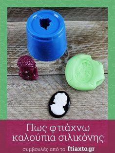 Πως φτιάχνω καλούπι σιλικόνης - ftiaxto.gr