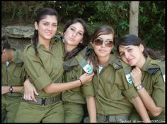 GENERAL CORPS(?) - Beautiful Israeli Women Soldiers Part 2