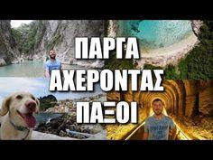 HAPPY TRAVELLER - ΠΑΡΓΑ / ΠΑΞΟΙ / ΑΧΕΡΟΝΤΑΣ | FULL - YouTube Greek Islands, Greece, Dogs, Youtube, Travel, Animals, Greek Isles, Greece Country, Viajes