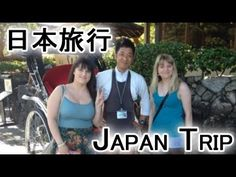 White Girls Holiday In Japan【外人が日本で旅行】PART 1