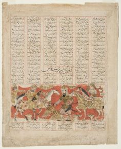 "Sa'd-e Vaqqas Kills Rustam, from the ""Shahnama"" of Firdausi 1341, Shiraz opaque watercolor on paper 36.1 x 29.3 cm Jerome Wheelock Fund 1935.21 Worcester Art Museum"