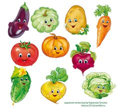 Funny Fruit, Fruit And Veg, Emoticon, Baby Cards, Kids And Parenting, Cartoon Characters, Home Crafts, Illustrators, Decoration