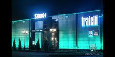 Bucharest Romania, Social Events, Marina Bay Sands, Studios, Club, Facebook, Travel, Life, Viajes