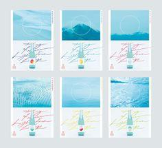 King of Modern Light Graphic - kentaro sagara Japan Design, Japan Graphic Design, Japanese Poster Design, Graphic Design Posters, Creative Poster Design, Advertising Design, Japan Advertising, Book Design Layout, Postcard Design