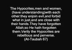 Islam Quran, Cards Against Humanity, Men, Guys