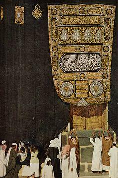 Door of Kaaba in Mecca, Saudi Arabia National Geographic   July 1972