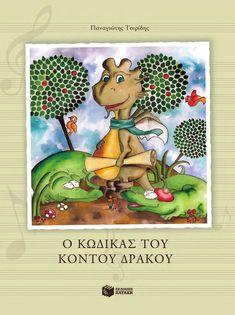 Audio Books, Kindergarten, School, Children, Fictional Characters, Young Children, Boys, Kids, Kindergartens