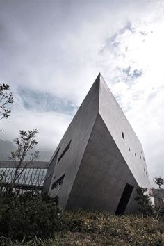 Geology Museum / LeeMundwiler Architects