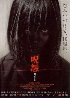 The Grudge: Girl in Black / Ju-on: Girl in Black (J-Horror)