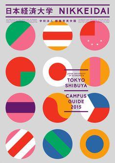 Japanese Publication: Nikkeidai Campus Guide. Motoi Shito. 2014