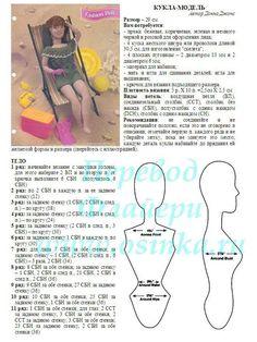 ad686f4f4b24c88731c687d54b6b4125.jpg (480×640)
