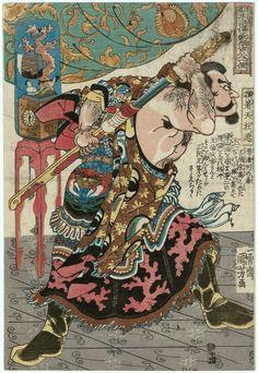 """jibadojo: """"Du Qian, небо Toucher 1827"""""""