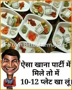 Funny Fun Facts, Very Funny Memes, Funny Jokes In Hindi, Some Funny Jokes, Good Jokes, Wtf Funny, Group Names Funny, Jokes Images, Funny Images