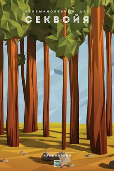 Low-poly poster of forest on Behance - potentially made from Paper Game Design, Bg Design, Graphic Design Trends, 2017 Design, Graphic Designers, Zbrush, Crea Design, Low Poly Games, Polygon Art