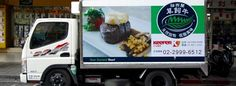 A Beef + Lamb New Zealand promotion using trucks as mobile billboards is driving awareness of the grass-fed beef brand in Taiwan. Grass Fed Beef, Taiwan, New Zealand, Lamb, Promotion, Trucks, Marketing, News, Truck