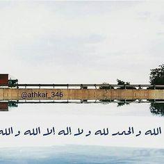 @bsmt.khir -  @doaamuslim #الجمعة