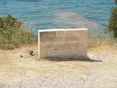 Many emotions as we visited Anzac Cove
