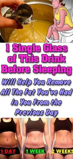 1 Single Glass of This Drink Before Sleeping Will Help You Remove All The Fat You've Had In You From The Previous Day - Healthy Life Tips and Advices Perfect Body Shape, Lose Weight, Weight Loss, Listerine, Boost Your Metabolism, Alternative Medicine, Going To The Gym, Healthy Tips, Healthy Beauty