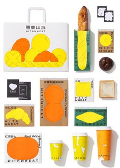 Fresh and fun With Wheat grocery store branding and packaging by Beijing based graphic design studio NA. Food Branding, Bakery Branding, Food Packaging Design, Packaging Design Inspiration, Brand Packaging, Book Design Inspiration, Restaurant Identity, Brand Identity Design, Corporate Design