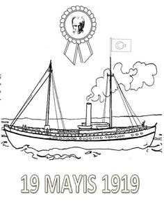 Special Day, Coloring Pages, Children, Kids, Ferris Wheel, Diy And Crafts, Preschool, Blog, Clip Art