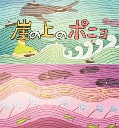Ponyo Ponyo Ponyo fishy in the sea!