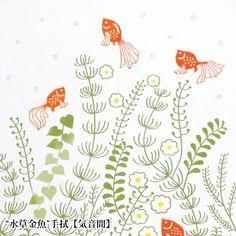 """画像1: """"水草金魚""""手拭い 【気音間 】"""