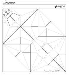 Designed by Ares Alanya.  Folded model.  Reference diagrams can be found here.