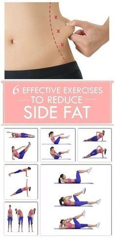 If that stubborn side fat won't seem to budge, fear not you can shrink your love handles and saddlebags with diet and exercise. While there are no exercises that specifically target the fat on your sides or anywhere else on your body, losing weight will make your side area thinner along with the rest of your figure. In addition, the right strength-training moves will add definition and make your waist, trunk and hips appear tighter. 1. Bicycle Crunches: The bicycle crunch is an excellent