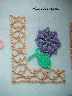 Alphabet Crochet