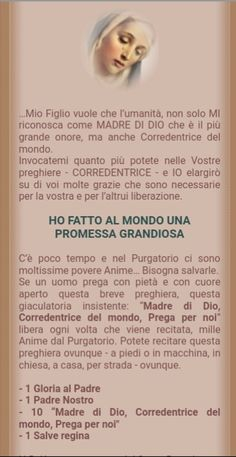 Madonna, Prayers, Inspirational Quotes, Mamma Mia, Santa Maria, Anime, Pictures, Faith, Life Coach Quotes