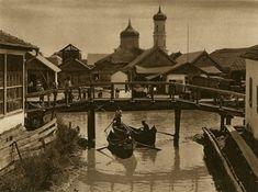 Danube Delta, City People, Old Photos, Paris Skyline, Medieval, Nostalgia, Europe, Painting, Travel