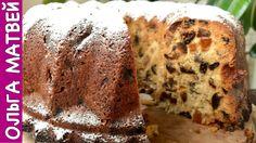 Рождественский кекс с сухофруктами и орехами - рецепт приготовления, состав, ингредиенты. Пошаговый рецепт фото и видео рецепт.