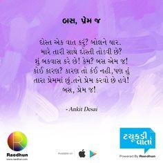 'બસ, પ્રેમ જ' by Ankit Desai  Do you have any such tiny #Gujarati tales to share with us? Post on our page's timeline to get featured here.
