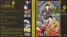 """kalei1412: """" XXXholic rei vol 2 cover+ postcard+DVD cover, which is the biggest version so far """""""