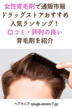Grey Hair Dye, Dyed Hair, Hair Tonic, Colored Hair, Coloured Hair, Dip Dyed Hair, Colourful Hair