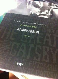 [Jinhwi Jeon] 고등학교 때부터 지금까지 세번 시도했다가 세번 완독에 실패한 책. 그 유명한 <위대한 개츠비>를 요즘 다시 읽고 있습니다!  어떤 번역이 좋을까 고민하다 고른 문학동네의 김영하 작가 버전- 바즈 루어만 감독의 영화가 개봉하기 전까지 읽을 수 있겠죠? https://www.facebook.com/photo.php?fbid=10200639930107945=o.130067597183461=1
