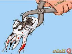 """سيد أمين """"مدونة"""" Sayed Amin blog: زهير كمال يكتب : على عينك يا تاجر"""