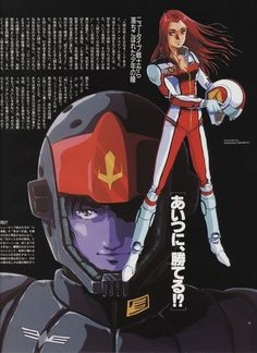 Haruhiko Mikimoto. Mobile Suit Gundam 0080: War in the Pocket (機動戦士ガンダム0080 ポケットの中の戦争) 1989